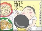 """料理好きな父の背中を見ていたら…!我が家で受け継がれる""""男メシ"""""""