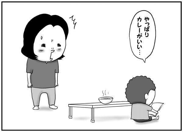 高確率でこうなる!子どもの「◯◯が食べたい」リクエストの結末の画像
