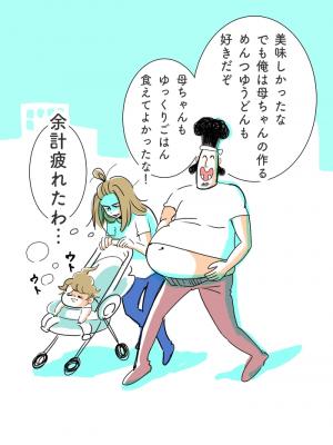 「せめて汁物はやめて…!」〜食器をひっくり返しちゃうワケ〜の画像