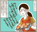 出産前の趣味を再び!子どもと一緒のパン作りが想像以上に楽しかった理由