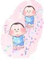ぷにぷに界のニュースター爆誕!離乳食にテンションが振り切れた結果…?(笑)