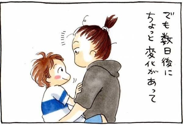 「あと少しだけ、お母さんの抱っこがいい」息子が笑って保育園に行くまでの話の画像