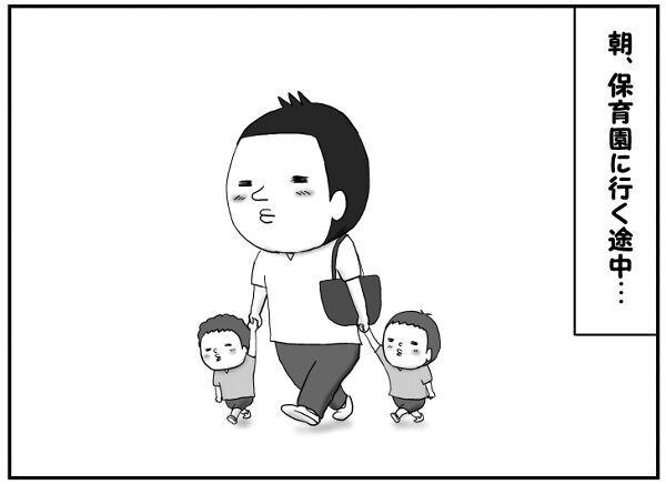 保育園までのいつもの道。子どもと一緒に「寄り道」して分かったことの画像