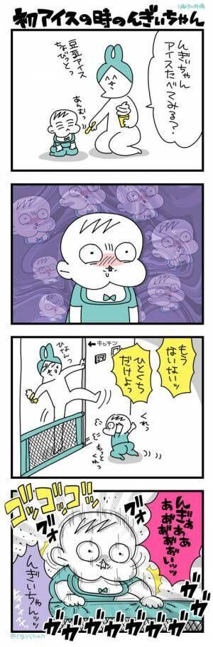 初めての「〇〇〇」で、娘の様子が豹変...!?(笑)の画像