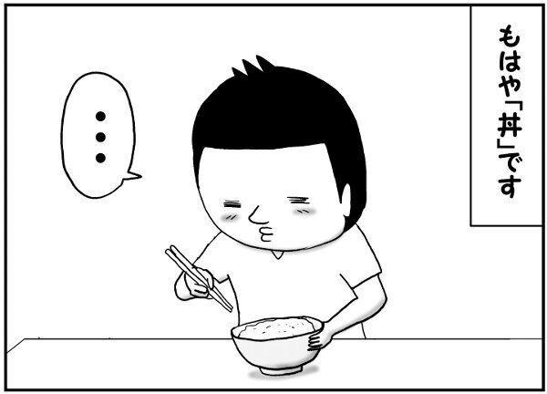 大好物のエビ天丼。子どもの「エビが食べたい」攻撃に、父は…!?の画像