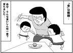 大好物のエビ天丼。子どもの「エビが食べたい」攻撃に、父は…!?