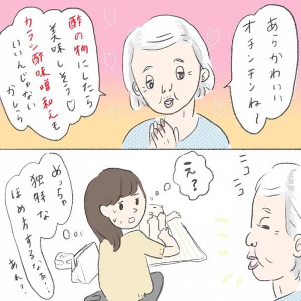 「私はココだよ!?」産後、母と目が合わなくなったワケ(笑)の画像