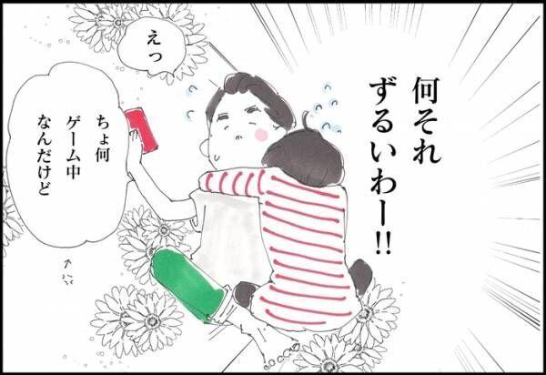 家事も育児も中途半端…。泣きたい夜に息子の「寝言」が教えてくれたことの画像