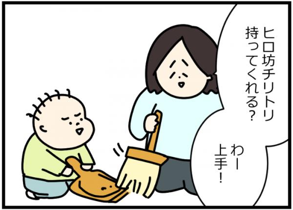 はじめる前にひと手間!育児中の「無限タスク」を効果的にさばくコツの画像