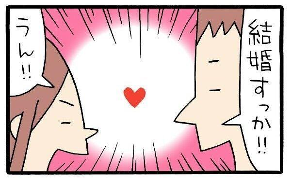 """「お前となら、長い結婚生活で…」私がうれしかった、夫の""""夫婦""""の考え方の画像"""