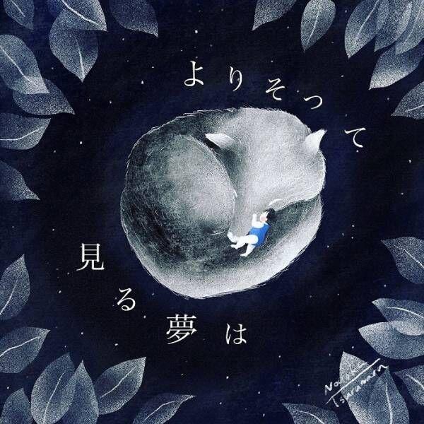 毎晩子どもとする「おやすみ」には、ママの愛がたくさん詰まってる。の画像