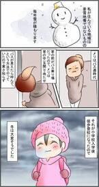 雪国ならではの知恵!子どもの防寒対策にはこのグッズが便利!
