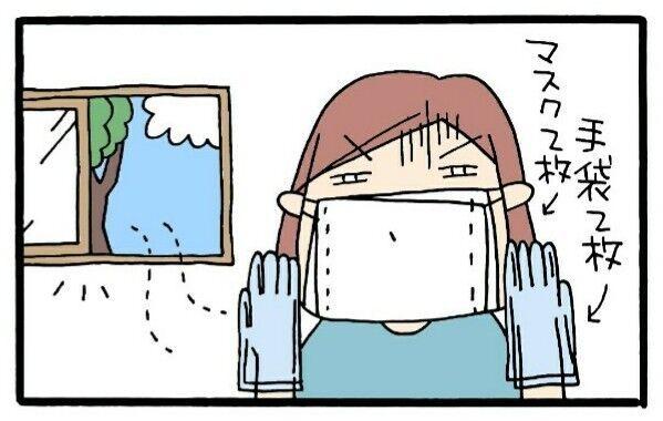嘔吐した時の処理方法はコレ!保健師さんに教えてもらったコツ完全版♪の画像