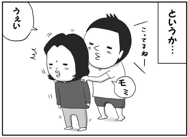 赤ちゃん時代→「早く会話したい!」4歳の今→「えっ?これってまさか…?」の画像