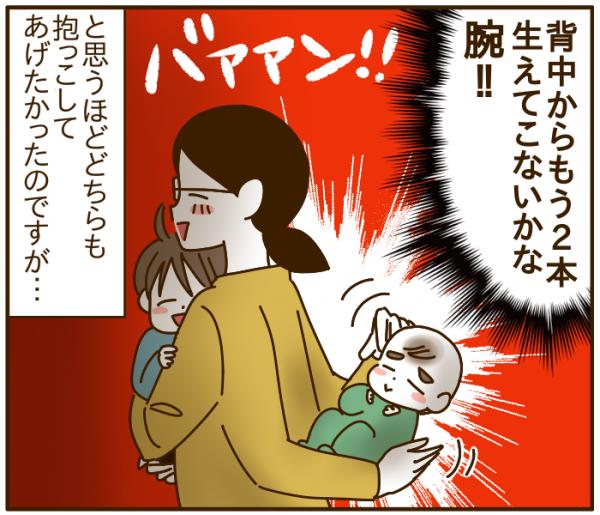 イヤイヤ期×赤ちゃん返り!試行錯誤で乗り切った「2歳差育児」のリアルの画像