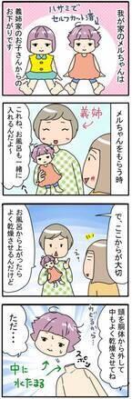 お風呂でのお人形遊びは、アフターケアが必須!私の思わぬ失敗談