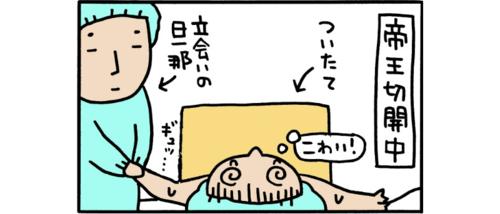 出産時の「夫」にスポットをあててみると…あたふたエピソードまとめ(笑)の画像