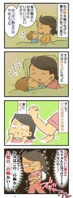 寝る前にママの体に触れたい息子。おっぱい→耳たぶ→これってまさか…!?