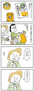 昭和に「イクメン」という言葉はなかった!時代と共に変わる「子育て」の形
