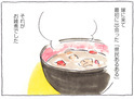 嫁いだ先で衝撃!白味噌のお雑煮のお餅を…まさかの「アレ」にイン!