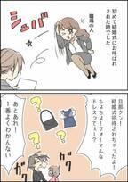 """招待状に""""アレ""""が書かれてる!北海道の結婚式ならではの「ご当地ルール」"""