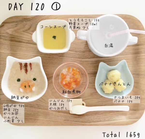 炊飯器+ビンでらくらく調理♪今日からマネしたい「離乳食」アイデア!!の画像