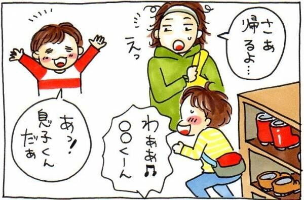 明日からの育児がちょっと楽しくなる?北海道の方言おしえますの画像