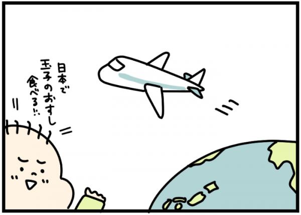 ことば習得の秘訣はこれかも?日本語生活inアメリカの息子が覚えたフレーズの画像