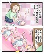 オムツ替えってスポーツだよね…?歴史に残る死闘☆5選!!