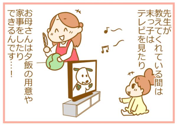 「送迎しなくて良い」だけじゃなかった!出張ピアノ教室がオススメな理由の画像