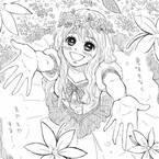 ママがヒロインの物語『少女漫画ぽく愚痴る』が最高だから見てほしい!!