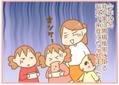 1歳児が胃腸風邪にかかるとこうなる!想像以上に大変だった話