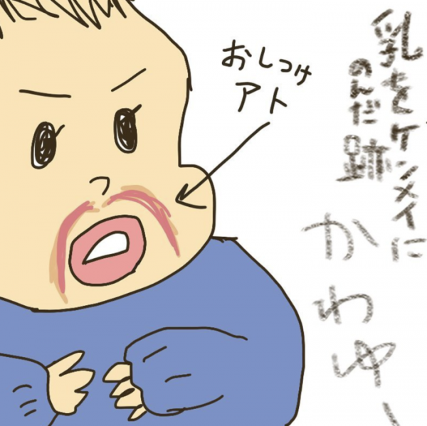 授乳は赤ちゃんとの癒しの時間♡…だけじゃない!「おもしろ授乳」集めました。の画像