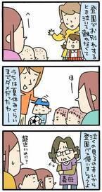 """入園シーズン到来!""""お別れ泣き""""を超ポジティブに乗り越えた体験談"""