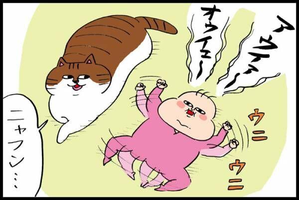 小さい時から猫と一緒の娘。ふとした瞬間に見せた「猫しぐさ」!の画像