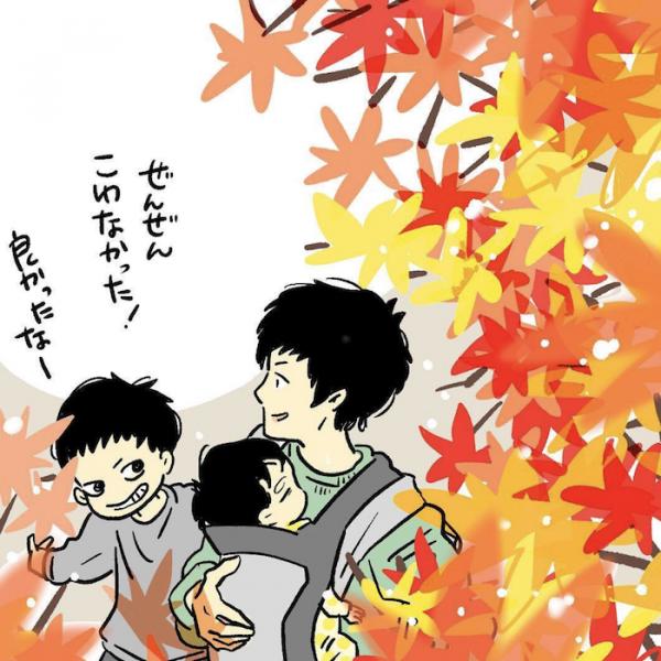 「絵本を読んでもらう日が来るなんて!」ドタバタ3人育児は大変なことだけじゃない!の画像