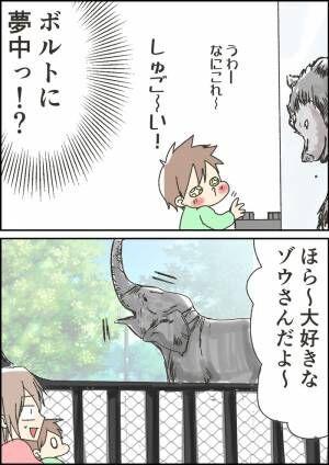喜びポイントそこなの?1才児「動物園デビュー」の予想外の結末の画像