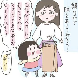しっかり者のお姉ちゃんの妹思いな姿に、ママ思わずホロリ…。の画像