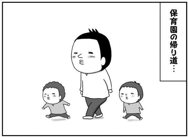 「僕はうどん」「僕はカレーライス」。意見がいつも割れる双子に父は格闘の画像