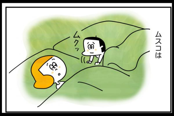 「腕まくらって…」幸せそうに眠るムスコの姿を見て思い出したことの画像