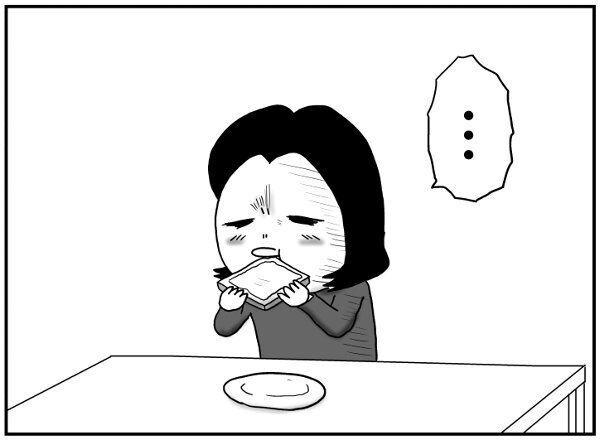 食後にピザトーストを食べる妻。その理由を僕は知っているの画像