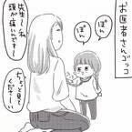 「抱っこもおんぶも、させてくれるうちは…」甘えん坊な娘に、ふと感じたこと