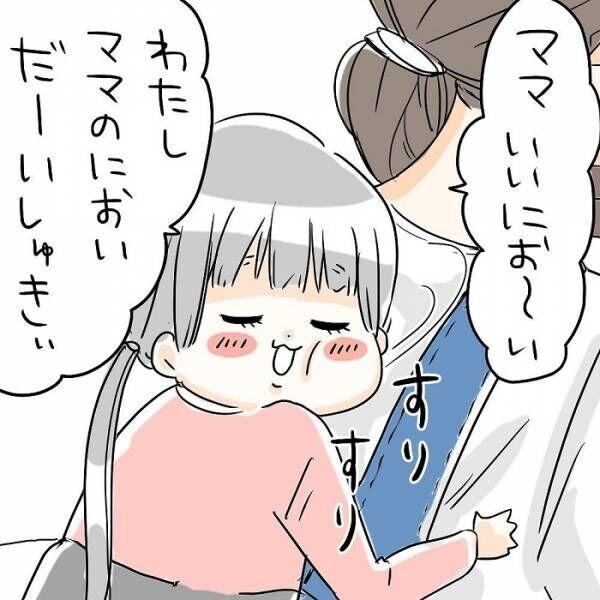 「抱っこもおんぶも、させてくれるうちは…」甘えん坊な娘に、ふと感じたことの画像