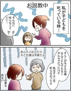 子どもを「叱らない」って難しい!幼少期を振り返って、母に感謝していることの画像