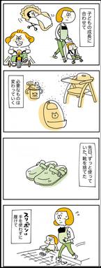 「サイズアウト」だけじゃなかった!履かなくなった子ども靴を見て気付いたこと