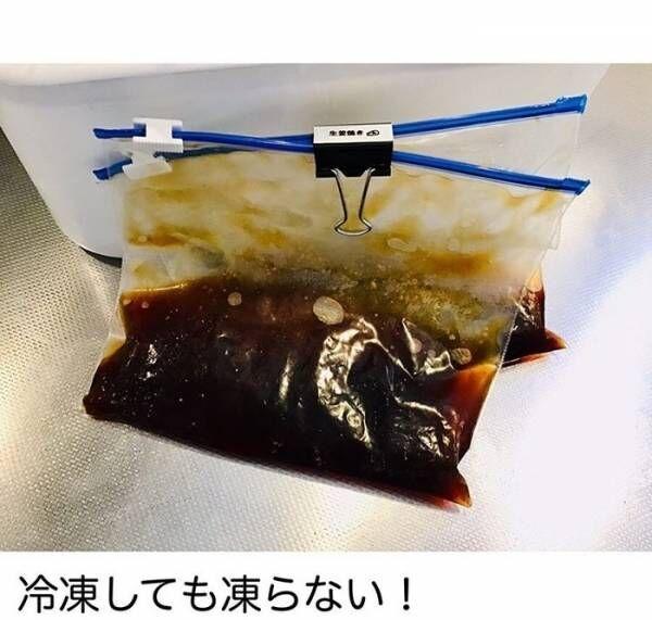 毎日の料理を楽にする!肉や野菜の下処理時短テクニックの画像