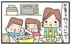 """雨の日の室内遊びに!市販品を活用した""""デコ・ロールケーキ""""作りのすすめ"""