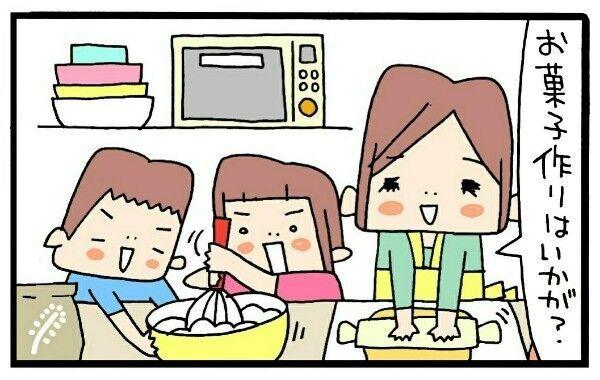 """雨の日の室内遊びに!市販品を活用した""""デコ・ロールケーキ""""作りのすすめの画像"""
