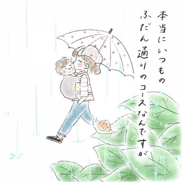 雨でも…いえ雨だからこそ!私が息子と「いつものおさんぽ」に出かける理由の画像