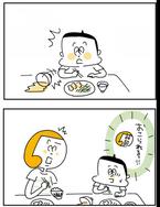 「ママが優しいワケ」「娘との幸せな日常」…今週のイチオシ記事4選!